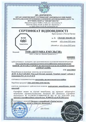 sertificat-small.jpg